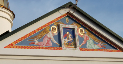 The painting of the pediment of St. George's Church. 2019